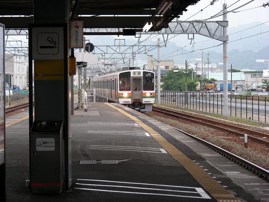 静岡 206