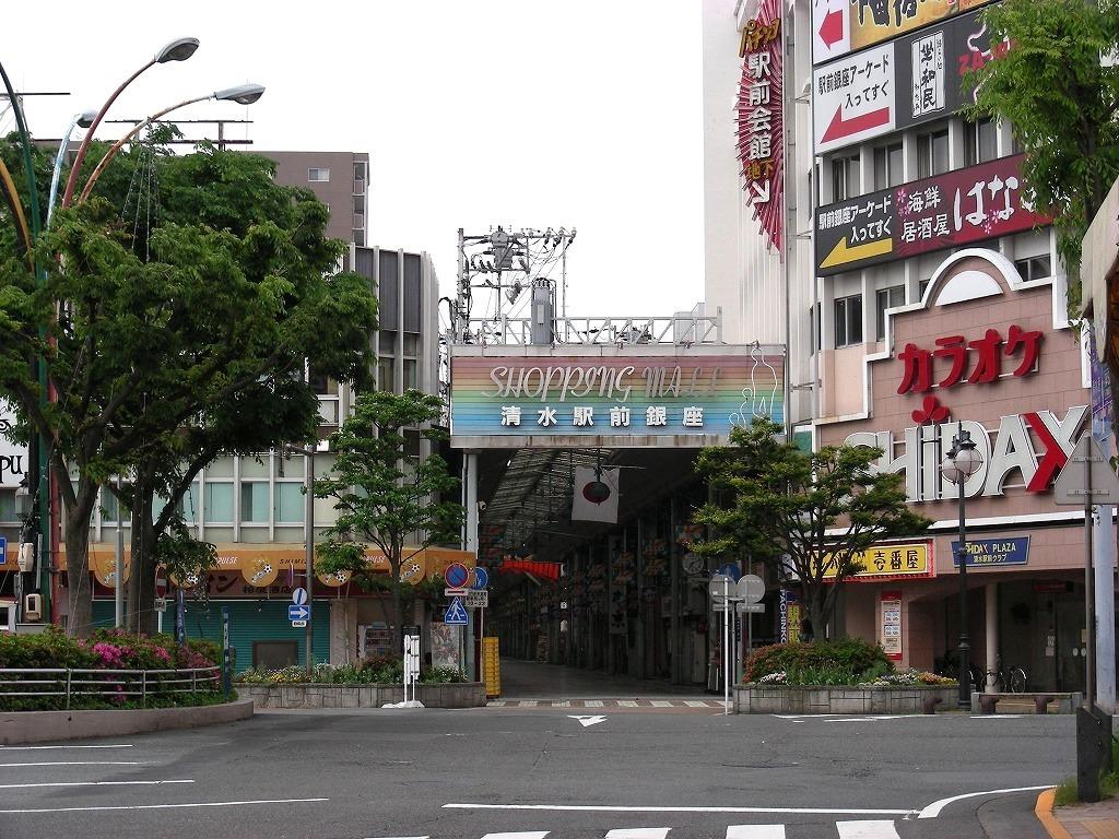 静岡 196