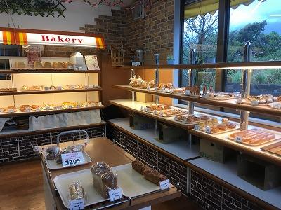 hiro bakery