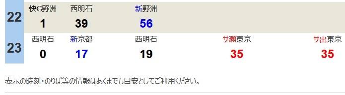 himejinoyoru.jpg