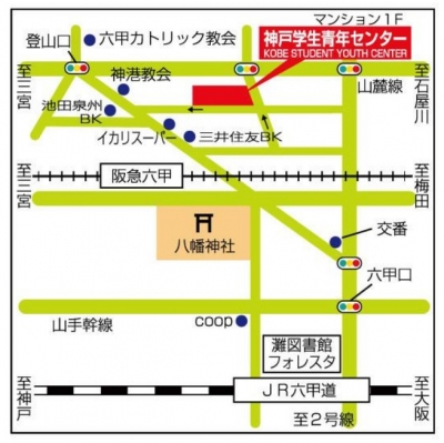 神戸学生青年センター地図