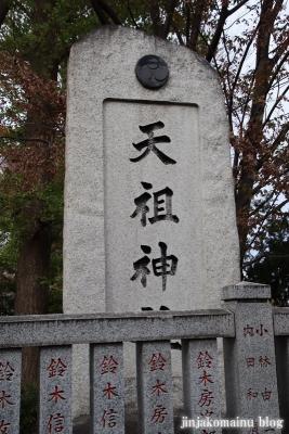 西台天祖神社(板橋区西台)2