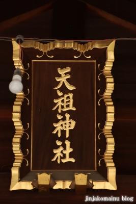 西台天祖神社(板橋区西台)8