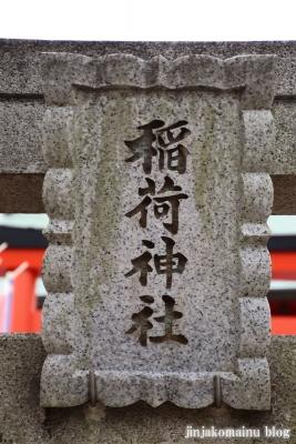 西台天祖神社(板橋区西台)58