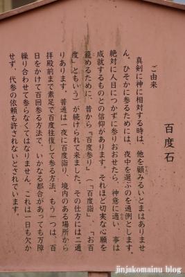 西台天祖神社(板橋区西台)61