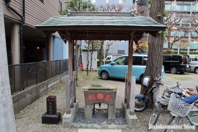 稲荷氷川神社(板橋区坂下)3