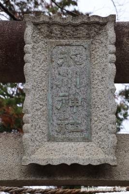 氷川神社(板橋区舟渡)4