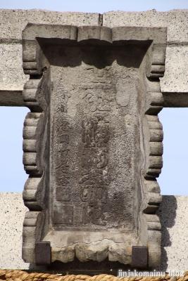 新田稲荷神社(足立区新田)3