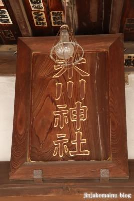宮城氷川神社(足立区宮城)9