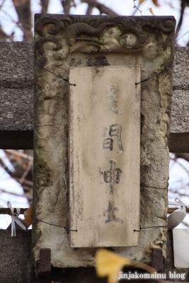 宮城氷川神社(足立区宮城)14