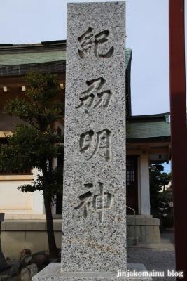 紀州神社(北区豊島)3