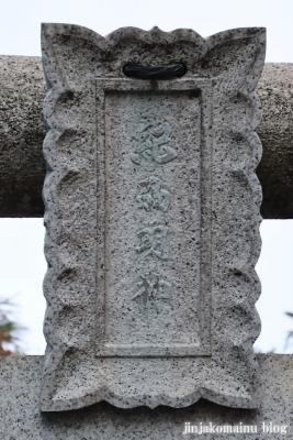 紀州神社(北区豊島)13