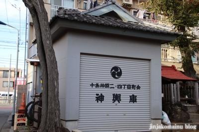 日枝神社(北区十条仲原)7