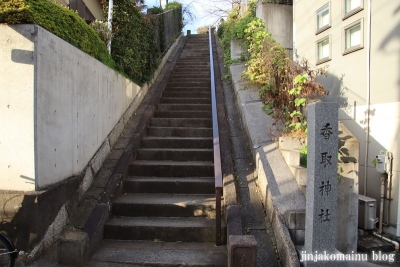 香取神社(北区赤羽西)1