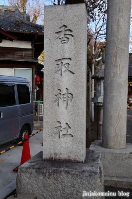 香取神社(北区赤羽西)14