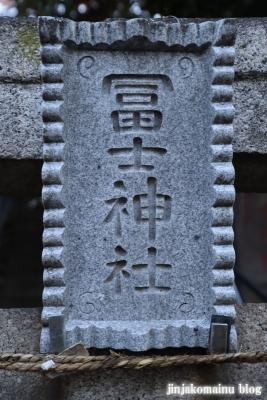 十条富士神社(北区中十条)2