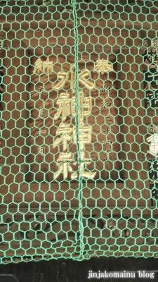 水神社(文京区目白台)11