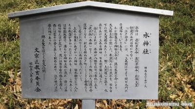水神社(文京区目白台)5