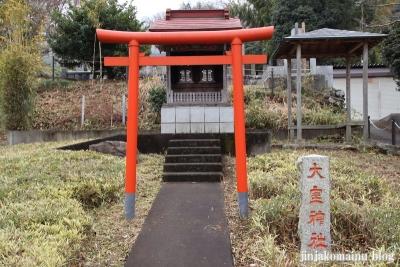 大室神社(八王子市散田町)1