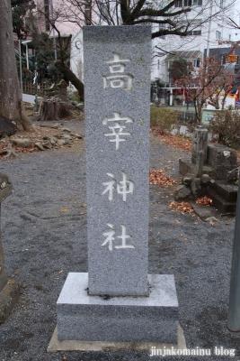 高宰神社(八王子市散田町)3