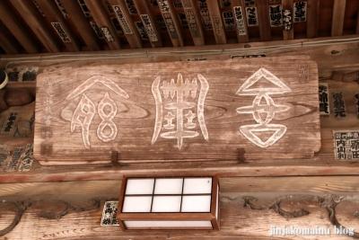 高宰神社(八王子市散田町)5