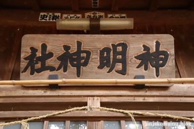 神明神社(八王子市裏高尾町)4