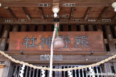 熊野神社(八王子市東浅川町)5