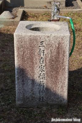 三軒在家稲荷神社(八王子市長房町)4