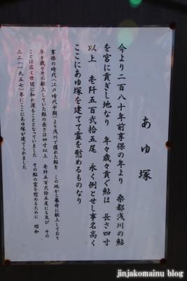 日吉八王子神社(八王子市日吉町)4