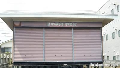 福生神明社(福生市福生)11