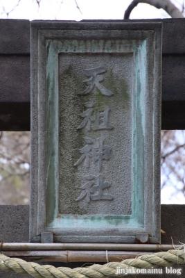 松本天祖神社(江戸川区松本)4