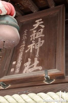 松本天祖神社(江戸川区松本)8