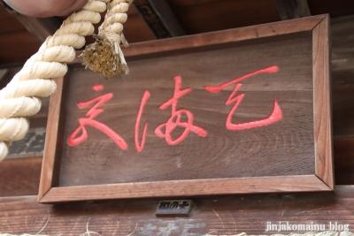 本一色北野神社(江戸川区本一色)5
