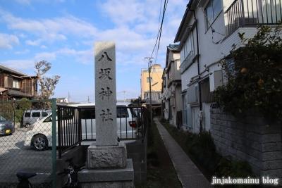 新小岩八坂神社(葛飾区新小岩1