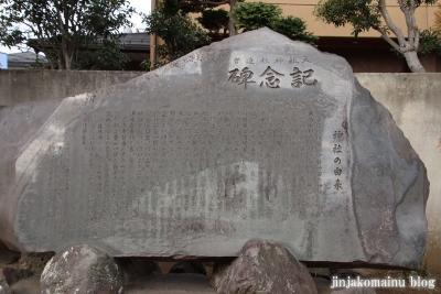 下小松天祖神社(葛飾区新小岩)5