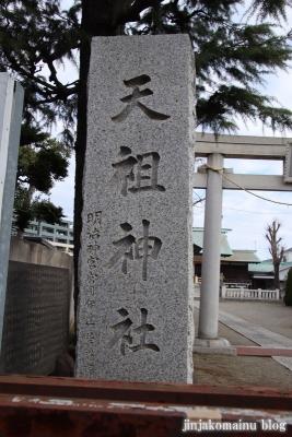 下小松天祖神社(葛飾区新小岩)2