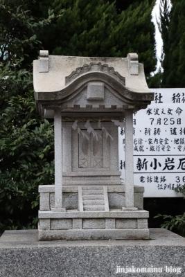 水神社(江戸川区上一色町)5