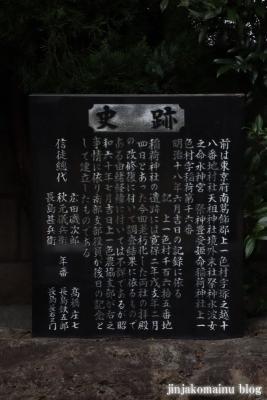 水神社(江戸川区上一色町)6
