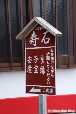 射楯兵主神社(釜蓋神社)(南九州市頴娃町別府)16