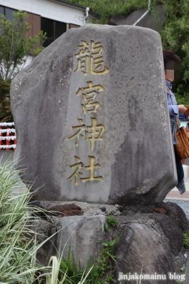 竜宮神社(指宿市山川岡児ケ水)9