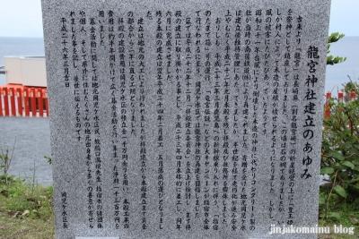竜宮神社(指宿市山川岡児ケ水)5