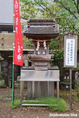 天御中主神社(鹿児島市宇宿)6