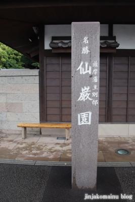 仙厳園(鹿児島市吉野町)1