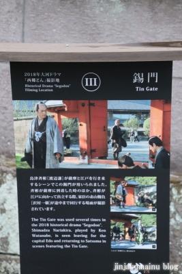 仙厳園(鹿児島市吉野町)13