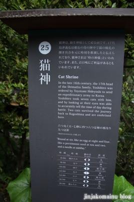 仙厳園(鹿児島市吉野町)29