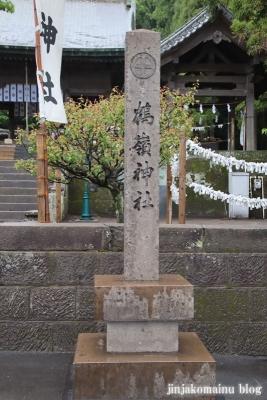 仙厳園(鹿児島市吉野町)35