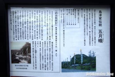仙厳園(鹿児島市吉野町)15