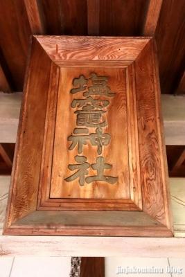 鹽竈神社(鹿児島市新屋敷)4