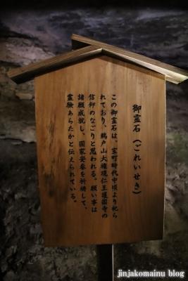 鵜戸神宮(日南市宮浦)53