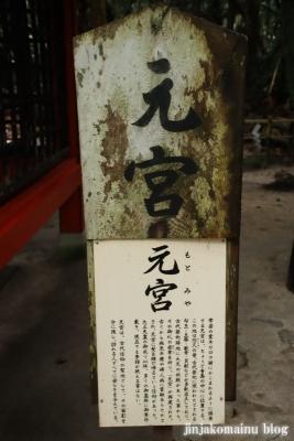 青島神社(宮崎市青島)29